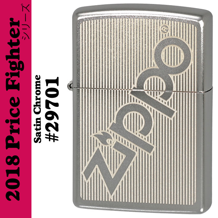 Zippo Price Fighter2018 LOGO DESIGN サテンクローム(29701)画像