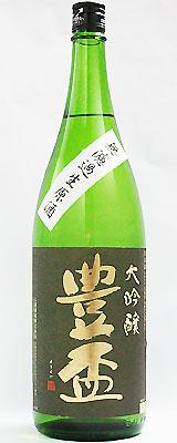 豊盃 無濾過生原酒 大吟醸1800ml