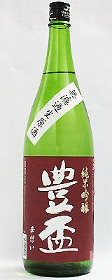 豊盃 無濾過生原酒 純米吟醸華思い1800ml