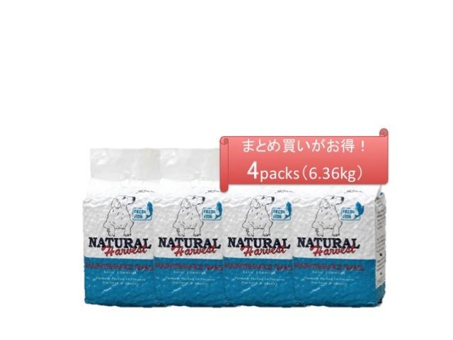 ナチュラルハーベスト ベーシックフォーミュラ メンテナンススモール[フレッシュフィッシュ]■標準粒 ■成犬 ■シニア用 1.59kg x 4袋 |AAFCO栄養基準適用|無添加ドッグフード