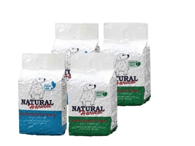 ナチュラルハーベスト  ベーシックフォーミュラ メンテナンススモール ターキー・フィッシュ ローテーションセット 1.59kg x 各2袋入り 計4袋 |AAFCO栄養基準適用|無添加ドッグフード