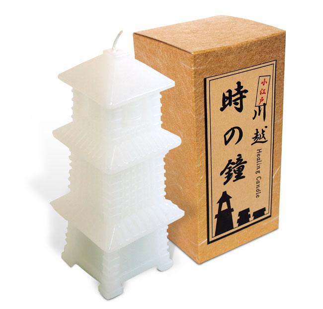 小江戸川越 時の鐘キャンドル