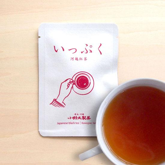 いっぷく河越紅茶