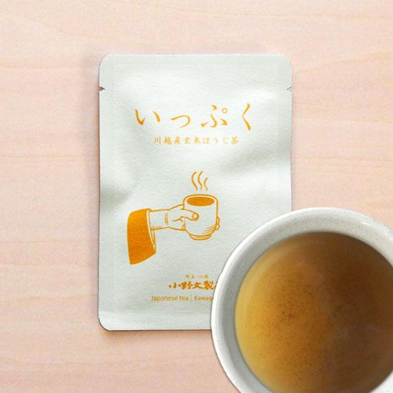 いっぷく川越産玄米茶