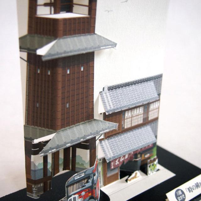 川越はがき 時の鐘&田中屋