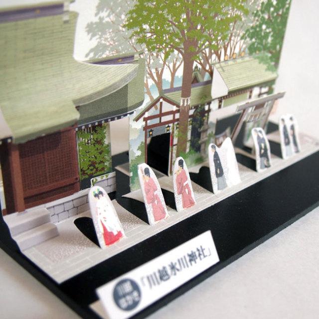 川越はがき 氷川神社