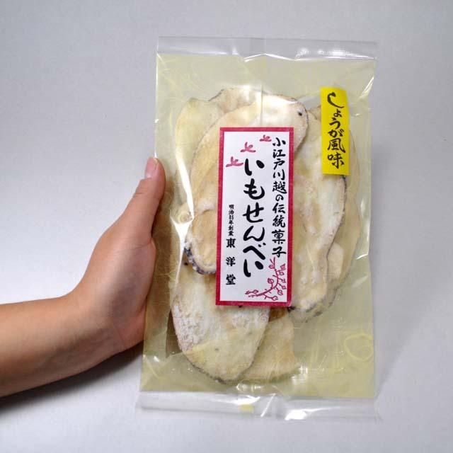 いもせんべい生姜味のサイズ感