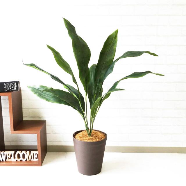 【PG083 ハラン H90cm / ポリプロピレン鉢】人工観葉植物 造花 フェイクグリーンインテリア アーティフィシャルグリーン