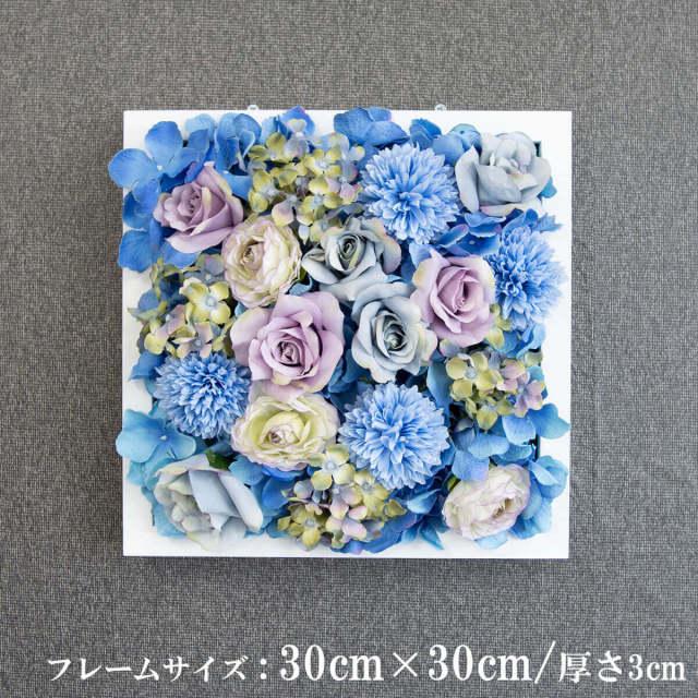 【PW124 造花壁掛けフラワーアレンジメントウッドフレーム/ORI-30×30-WH】