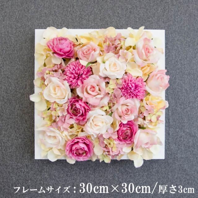【PW125 造花壁掛けフラワーアレンジメントウッドフレーム/ORI-30×30-WH】