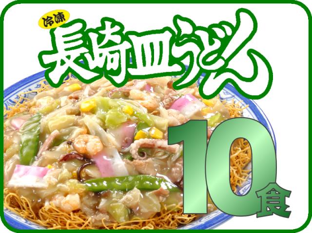 具付冷凍皿うどん|日本料理株式会社