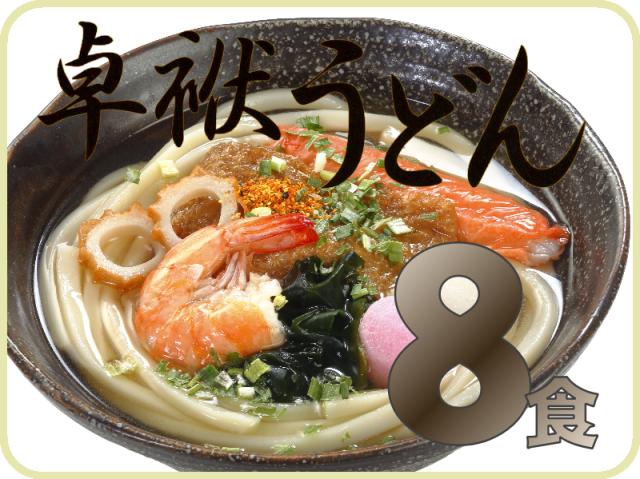 冷凍卓袱うどん|日本料理株式会社