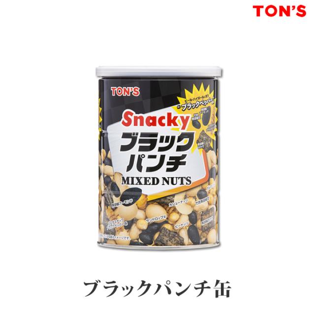 ブラックパンチ缶