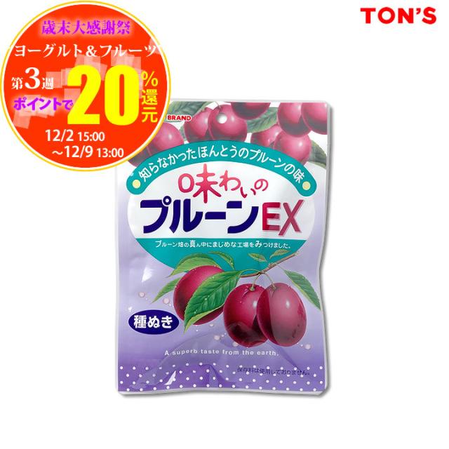 味わいのプルーン EX 240g