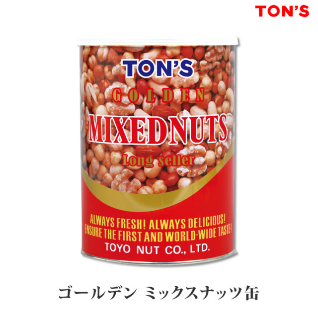 ゴールデン ミックスナッツ缶 900g