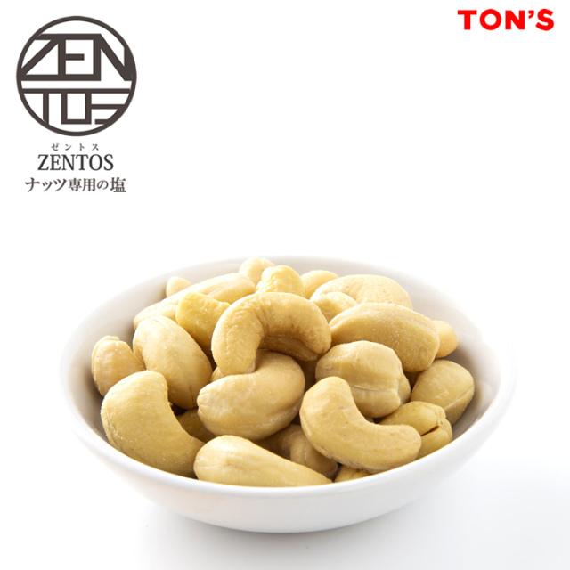 TON'S カシューナッツ イメージ