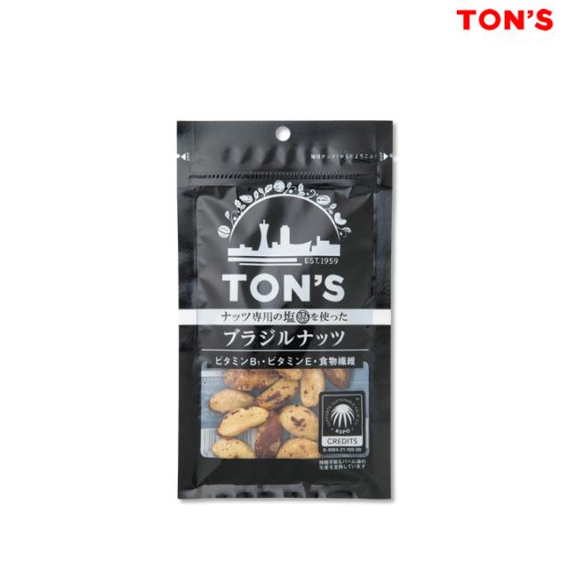 ブラジルナッツ 素焼き TON'S