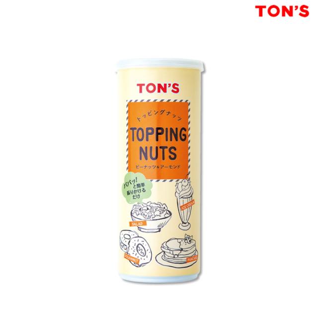 トッピングミックスナッツ 120g 【食材・製菓材用ナッツ】