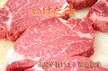 褐毛和牛 いけだ牛 ヒレステーキ 150g