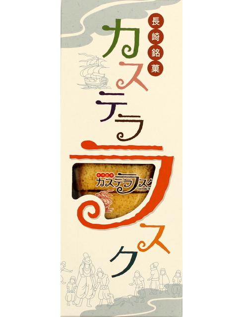 カステララスク(プレーン)16本入