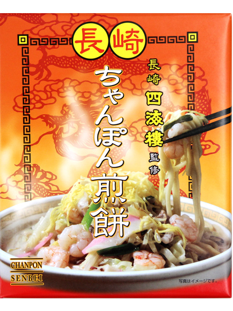 長崎ちゃんぽん煎餅(18枚入)