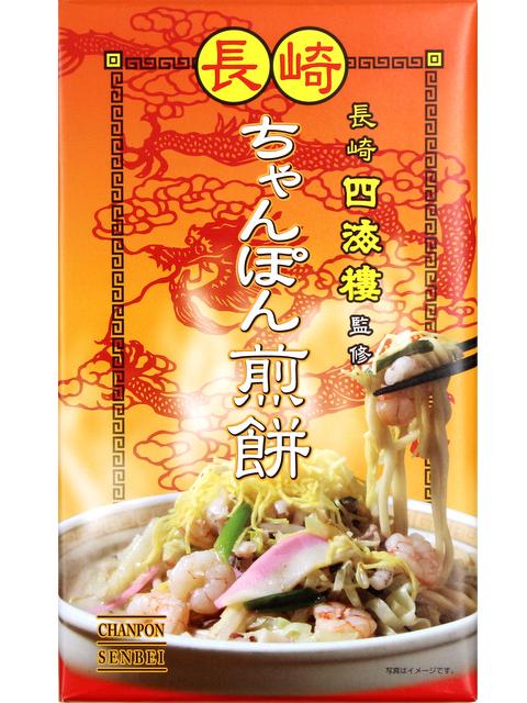 長崎ちゃんぽん煎餅(30枚入)