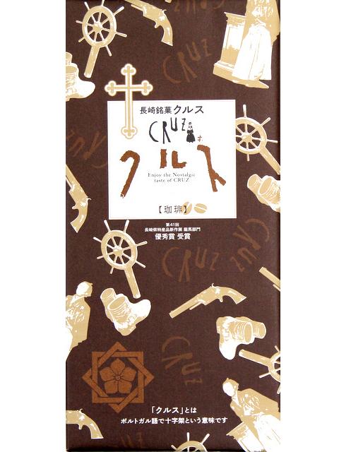 クルス【珈琲】12枚入