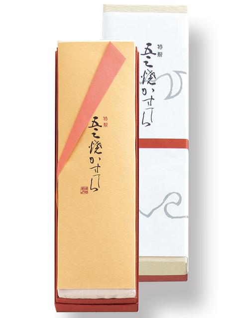 特製五三焼カステラ 1本入