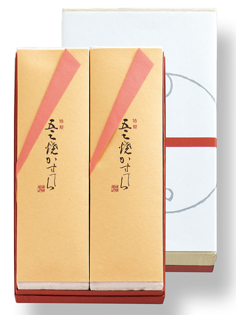 特製五三焼カステラ 2本入