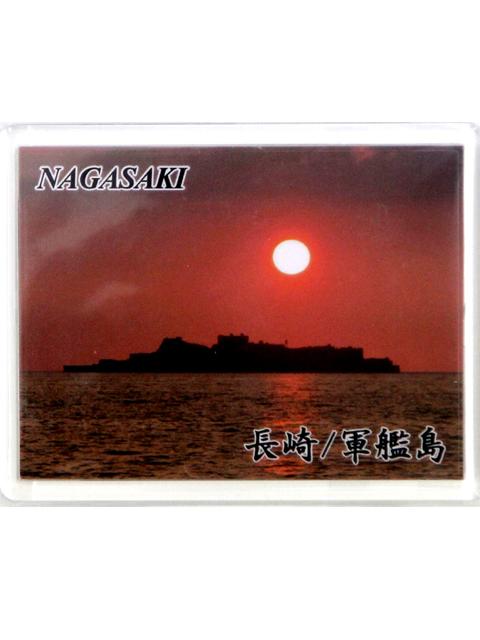 軍艦島マグネット(夕陽)