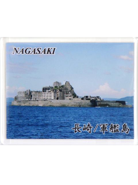 軍艦島マグネット(全景)