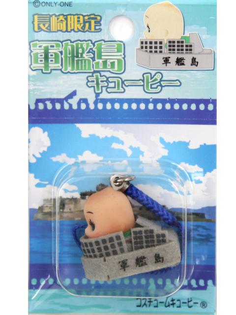 長崎限定 軍艦島キューピー