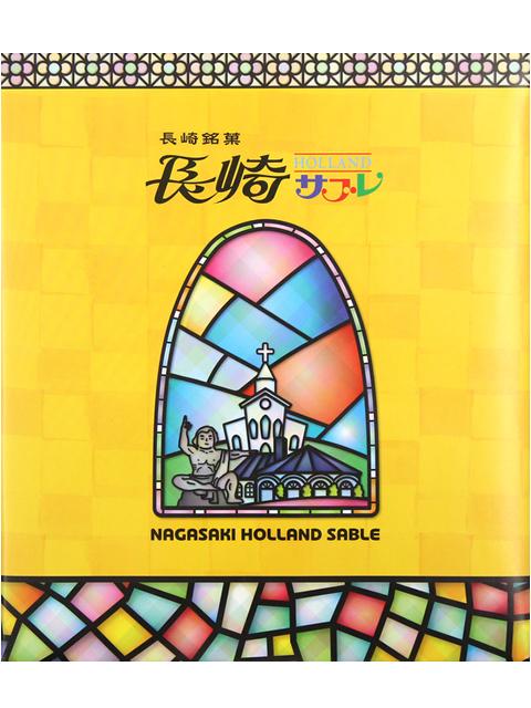 長崎サブレ(28枚入)