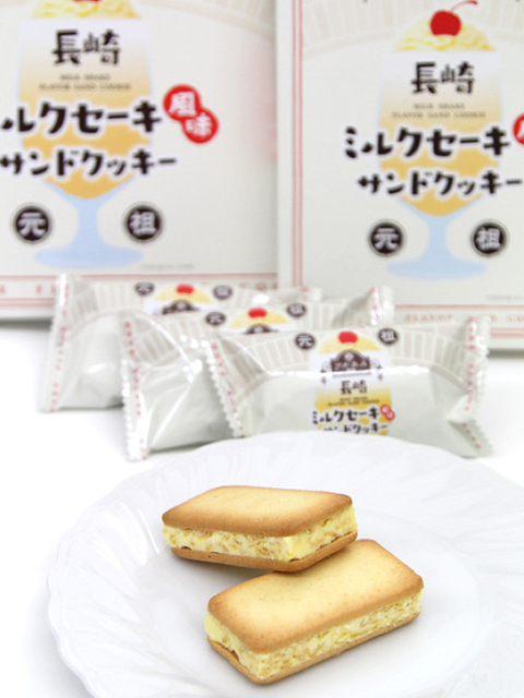 長崎ミルクセーキ(風味)サンドクッキー12ヶ入