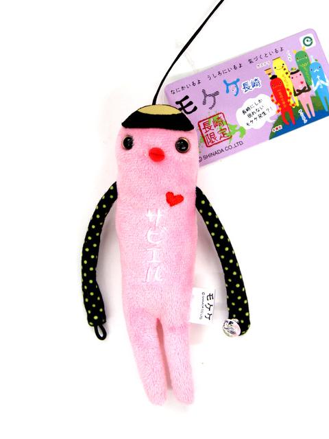 ご当地モケケ【長崎限定】ザビエル(ザビエル)ピンク