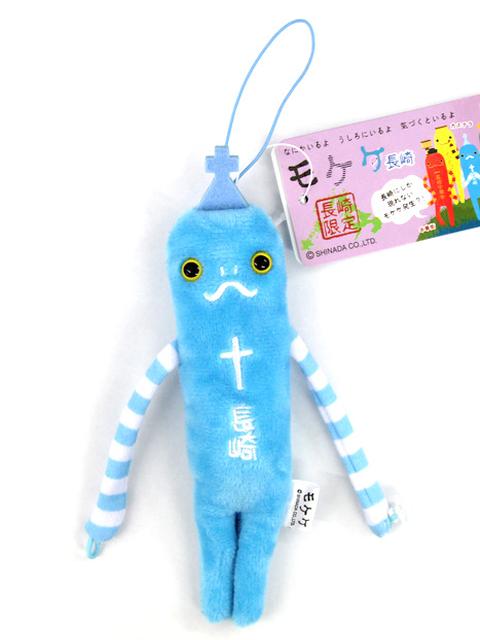 ご当地モケケ【長崎限定】教会(長崎)青色