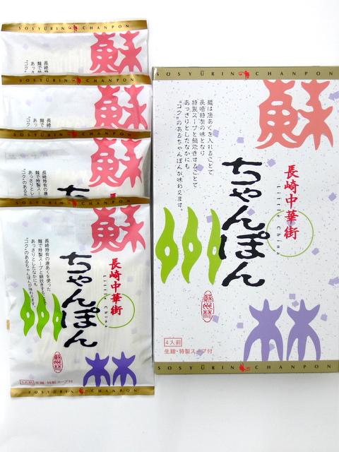 長崎中華街 ちゃんぽん(4食入)