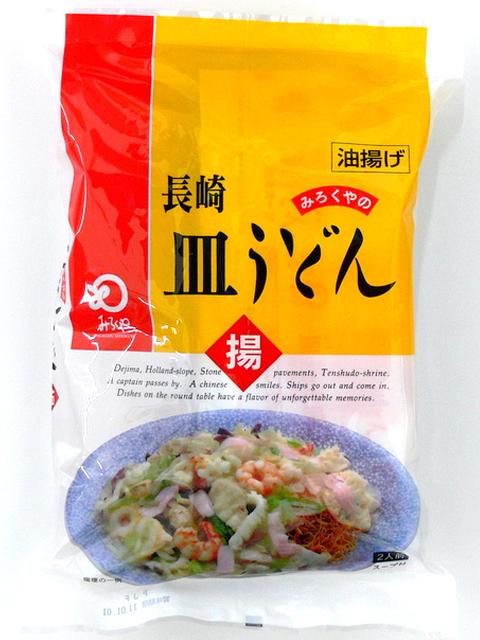 長崎皿うどん・揚麺(2人前)