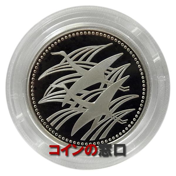 皇太子殿下御成婚記念500円白銅貨プルーフ貨幣