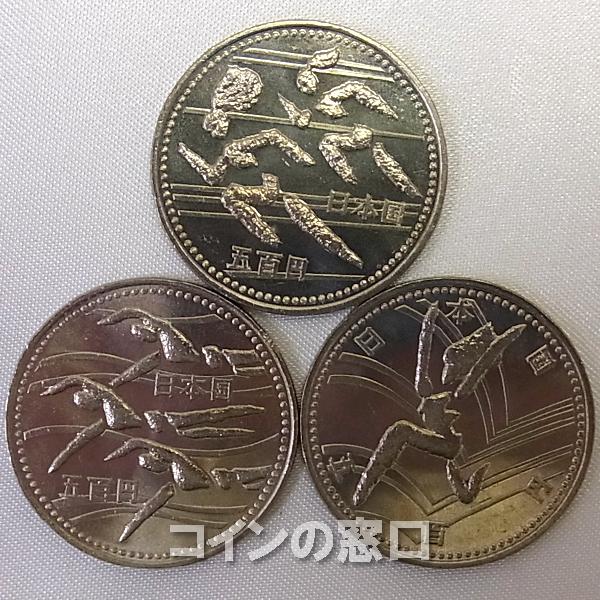 第12回アジア競技大会記念500円(走る、泳ぐ、跳ぶ)