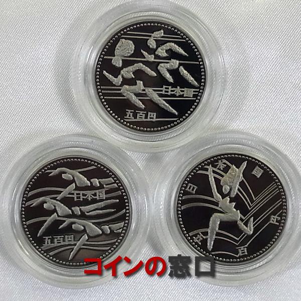 第12回アジア競技大会記念500円白銅貨