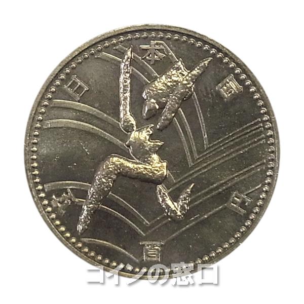 第12回アジア競技大会記念500円(跳ぶ)