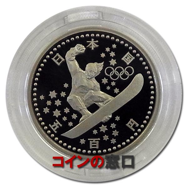長野オリンピック500円白銅貨プルーフ(1次:スノーボード)