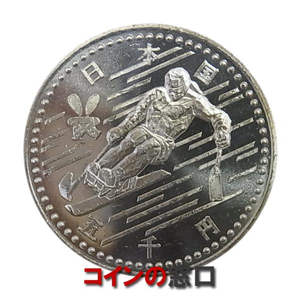長野オリンピック5000円銀貨(3次:パラリンピック)