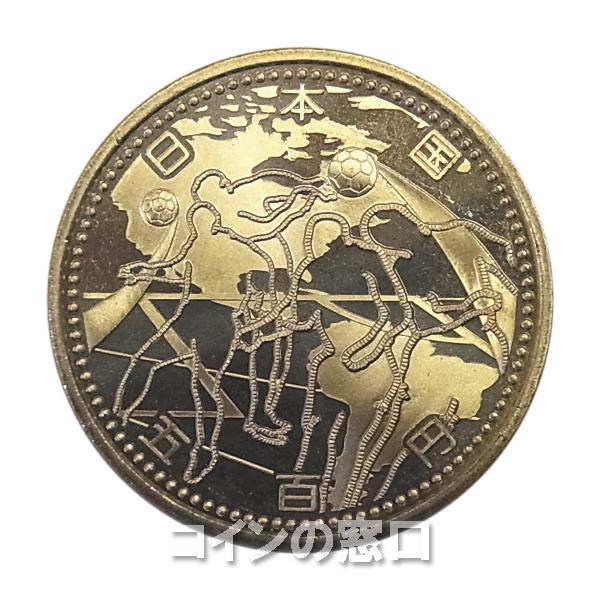 2002FIFAワールドカップ記念500円ニッケル黄銅貨(南北アメリカ)