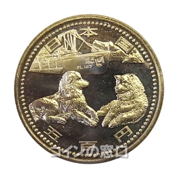 南極地域観測50周年記念500円ニッケル黄銅貨