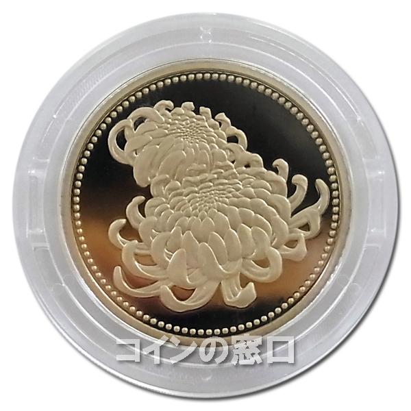 天皇陛下御在位20年記念500円ニッケル黄銅貨プルーフ貨幣