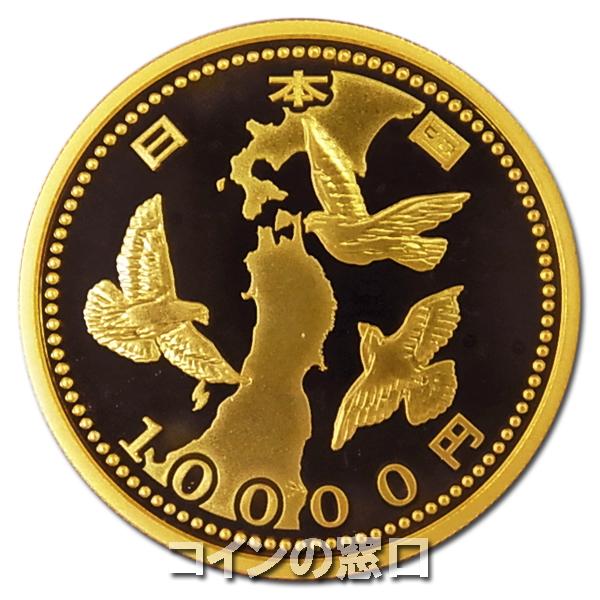 東日本大震災復興事業記念 1万円金貨幣プルーフ(第1次) 平成27年(2015年)