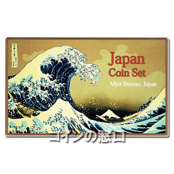 2000年ジャパンコインフルバージョン貨幣セット