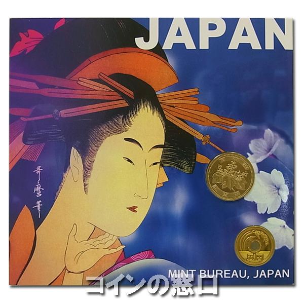 2000年ジャパンシンプル貨幣セット